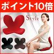 (ポイント10倍) ボディメイクシート スタイル Body Make Seat Style 正規品 1年保証 (送料無料) (即納) (お手軽) (MTG) 通販 あす楽