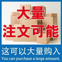 パーフェクトワンスーパーモイスチャージェルa50g(リニューアル)PERFECTONE新日本製薬通販ギフトラッピング