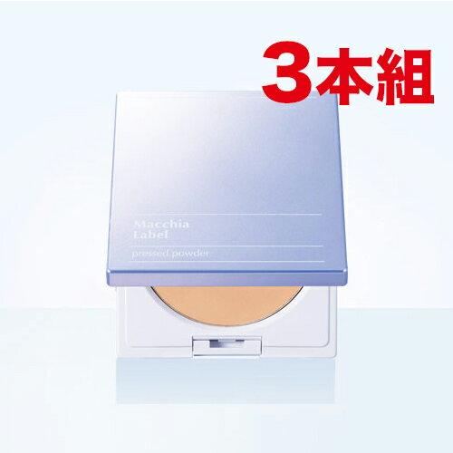 マキアレイベル 薬用プレストパウダーセット 3個組 (送料無料) あす楽 (d) (mr)