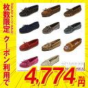 【★200円OFFクーポン! なくなり次第終了!】ミネトンカ...