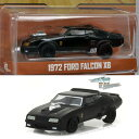 GREENLIGHT 1:64SCALE HOLLYWOOD 1973 FORD FALCON XB
