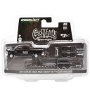 GREENLIGHT 1:64SCALE HITCH&TOW SERIES8