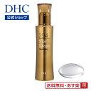 【最大P15倍以上&400pt開催】【DHC直販】【送料無料...