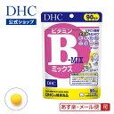 【店内P最大24倍以上&300pt開催】【DHC直販】【メー...