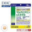 【店内P最大16倍以上&300pt開催】ビタミン&ミネラル【...