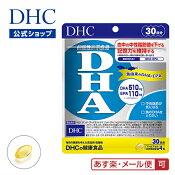 【最大P15倍以上&400pt開催】 中性脂肪が気になる方、魚のDHAをとりたい方に! 【メール便OK】【DHC直販】 DHA 30日分【機能性表示食品】 newproduct | サプリ サプリメント DHC dhc ディーエイチシー dha epa 健康 健康食品 栄養補助食品