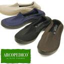 ARCOPEDICO アルコペディコ スリッポン コンフォートシューズ パンプス 軽量 軽い 歩きやす