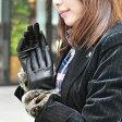 手袋 レザー 本革 イタリア製 ナポリ カシミヤライニング ラビットファー|革手袋 革 手袋 レザー手袋 レザーグローブ ファー付き 革手袋 レディース