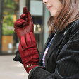 手袋 レザー 本革 ベルトデザイン スエードレザーグローブ イタリア製 ナポリ カシミヤライニング |革手袋 革 手袋 レザー手袋 レザーグローブ 革手袋 レディース