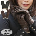 手袋 レザー 本革 ハンドステッチ レザーグローブ イタリア製 ナポリ カシミヤライニング 革手袋 革 手袋 レザー手袋 レザーグローブ レディース ギフト おしゃれ