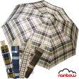 折りたたみ傘 rainbow レインボー イタリア製|レディース メンズ ユニセックス 折り畳み傘 軽量 ワンタッチ 自動開閉 丈夫 チェック柄 雨傘 雨具 おしゃれ かわいい プレゼント 送料無料 夏 風に強い 折りたたみ 大きい チェック柄 折れにくい傘