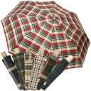 折りたたみ傘 rainbow レインボー イタリアブランド|レディース メンズ ユニセックス 折り畳み傘 軽量 ワンタッチ 自動開閉 丈夫 チェック柄 雨傘 雨具 おしゃれ かわいい プレゼント 送料