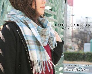 �ޥե顼�����ߥ�100����������å��ѹ��氦��Lochcarronofscotland�?�����ߥ�ޥե顼�����顼�ѹ��åȥ�����|�����å����ȡ����ǥ������ե��å���ե�40�夢�ä��������ߥ����襤�������å��ޥե顼��ʪ