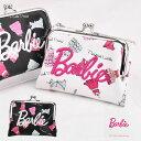 【メール便可】Barbie(バービー) ドレス柄 口金カード...