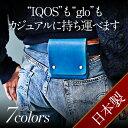 アイコス ケース アイコス3 ケース 本革 7色 IQOS3...