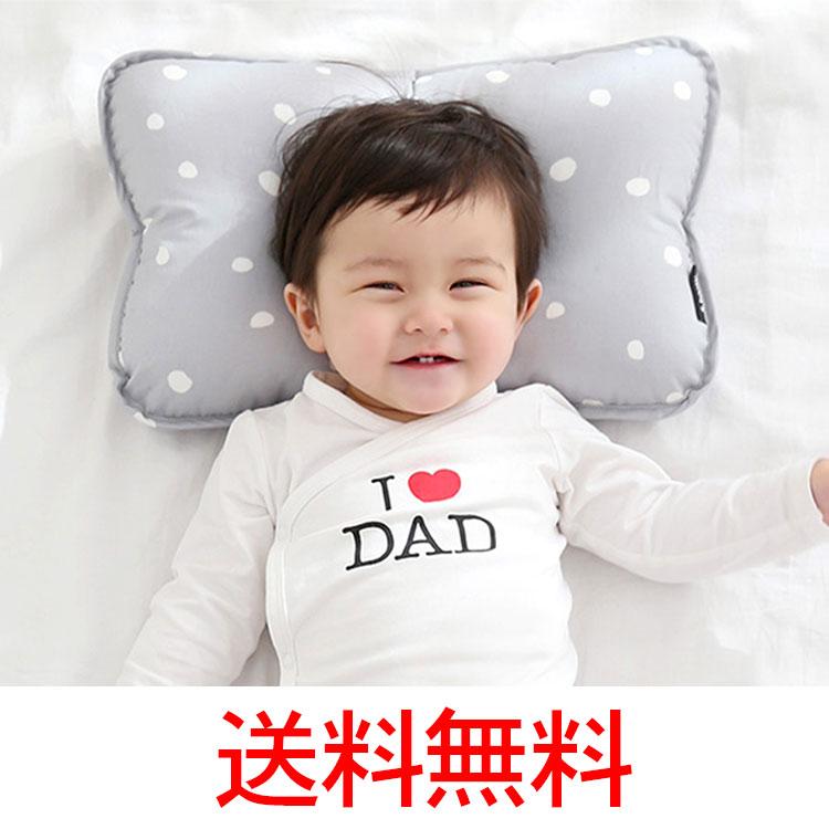 あす楽 送料無料 ベビー枕 baby pillo...の商品画像