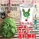 Additive-free, domestic dog and cat supplements post-blue juice 30 g diet, hair, skin and constipation the natural organic health food for dogs supplements and cat supplements / cat / cat / supplement / dog / pet / vet / handmade food / rice / dog food /