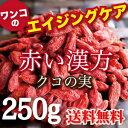 Kuko_botan3
