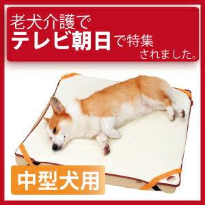 犬の床ずれ防止(床ずれ)ベッド・クッション中型犬(M)用犬介護・老犬介護用のマット(老犬/高齢犬/シ