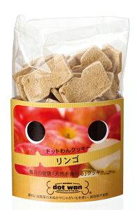 フルーツ クッキー
