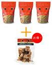 ドットわんごはん まとめ買い3個パック+ドットわんカツオ薫り角ステーキ付