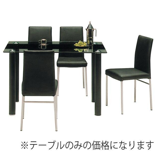 ... ダイニングテーブル〔ブラック