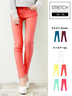 【ViVi published in May】【XS~4L】All 13 colors!Figure flattering skinny leggings