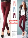 With great elasticity☆Slender legs appealing skinny pants