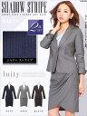 Shadow Stripe Skirt Suit Set E suits all LT oh