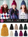 -Reservation-[with warm hat ♪ roughly cable knit Cap   GS] ◆ 12 / 24 delivery appointment