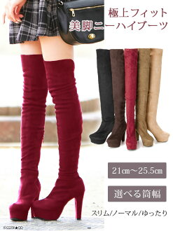 Fashionable must-have★10cm knee-high boots