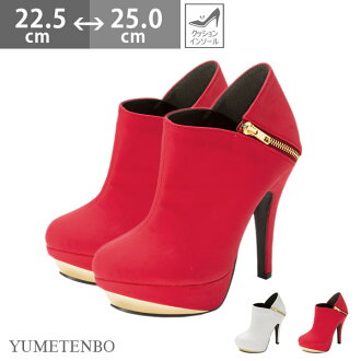 12 cm heelsidesitpegoeldaccent short boots Bootie high heel short boots heel 12 cm stiletto backrest COMEX walkable doesn't hurt autumn/winter sexy Cavalier GAL women's shoes high heels short boots Bootie dream vision ◆ 9 / 29 delivery plan