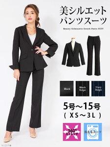 セットアップ ストレッチパンツスーツ おしゃれ ファッション リクルート