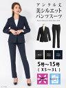 【送料無料】【ポイント2倍】スーツ セットアップ アンクル丈パンツスーツ2点セット 入学式 スーツ