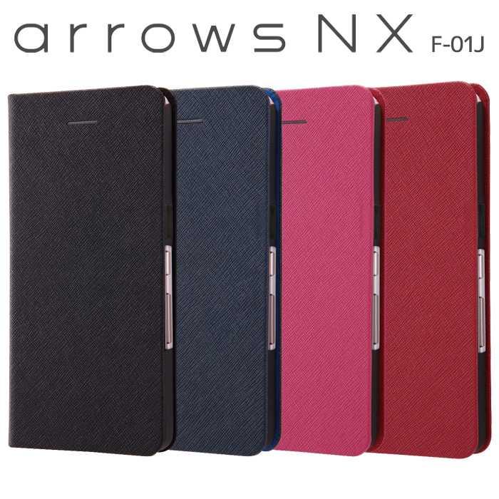 arrows NX F-01J アローズNX ケース/カバー 手帳型ケース マグネットタイプ レイアウト RT-ARJ1SLC3