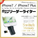 iPhone7/7Plus/6s/6/iPad対応 microSDカードリーダーライター USB3....