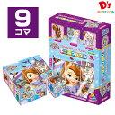 9コマ 子供向けジグソーパズル ちいさなプリンセス ソフィア キューブパズル アポロ社 2歳から 13-93 ディズニー Disney