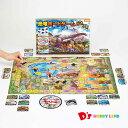 恐竜ボードゲーム BOG-018 ビバリー 5才から