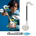 オタマトーンDX(デラックス) ホワイト 電子楽器 Ota