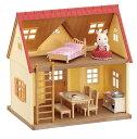 シルバニアファミリー DH-06 はじめてのシルバニアファミリー <エポック社> ハウス・人形・家具のセット 3歳〜