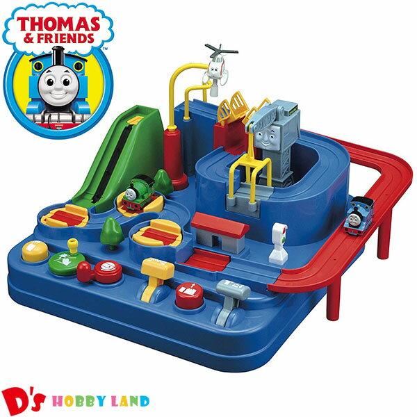 トーマスレッツゴー大冒険電池を使わずに楽しく遊べる♪学研3才から