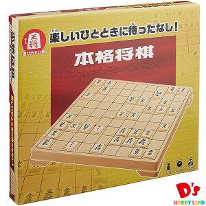 本格将棋 <ハナヤマ>【駒を収納したり、駒台にでき