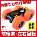 ラジコン 車 ダートマックス スタントラジコン JLX マイクロドライブ ジョーゼン おもちゃ JRVG004-BK