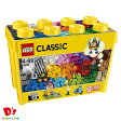 黄色のアイデアボックス スペシャル<レゴ クラシック10698>LEGO/ブロック/知育玩具/おもちゃ/プレゼント/4才