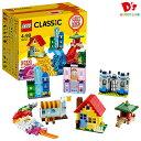 レゴ クラシック アイデアパーツ建物セット 10703 LEGO CLASSIC 502ピース 4才 リボン付きのギフトボックスデザイン クリスマスプレゼント