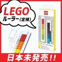 レゴ クラシック 組み立て式ルーラー 5005107 LEGO CLASSIC Buildable Ruler 定規 レア 文房具 [並行輸入品]