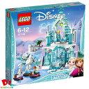 レゴ LEGO ディズニープリンセス 41148 アナと雪の女王 アイスキャッスル・ファンタジー 【新品】6歳〜