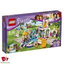 レゴ フレンズ ドキドキウォーターパーク 41313 LEG...