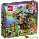 レゴ フレンズ ミアのツリーハウス 41335 LEGO 6...