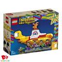 【ポイント10倍】【送料無料】ビートルズ レゴ アイデア イエローサブマリン 21306 LEGO Ideas ブロック Beatles コレクション 新品 誕生日 プレゼント 正規品